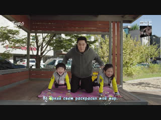 Kim Min Seung - 'One Day' ('Terius Behind Me' OST.3)rus karaoke