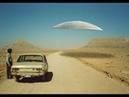НЛО приземлился в пустыне - Реальные съемки НЛО 2019
