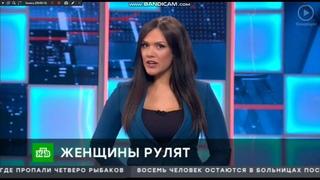 Голая Валерия Гавриловская