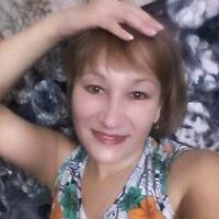 Архипова Инна