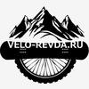 Вело Ревда    | Магазин | прокат | сервис |