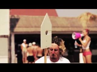 Республика Казантип Z-18 - MTV Special (2010)