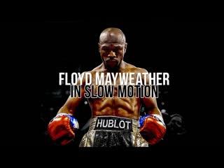 Floyd mayweather in slow motion   50-0