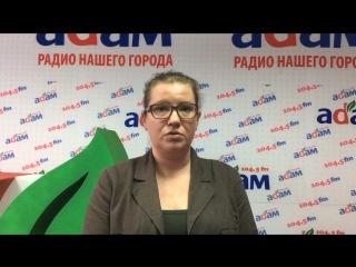 Вера Смирнова -президент благотворительного фонда Эра Милосердия