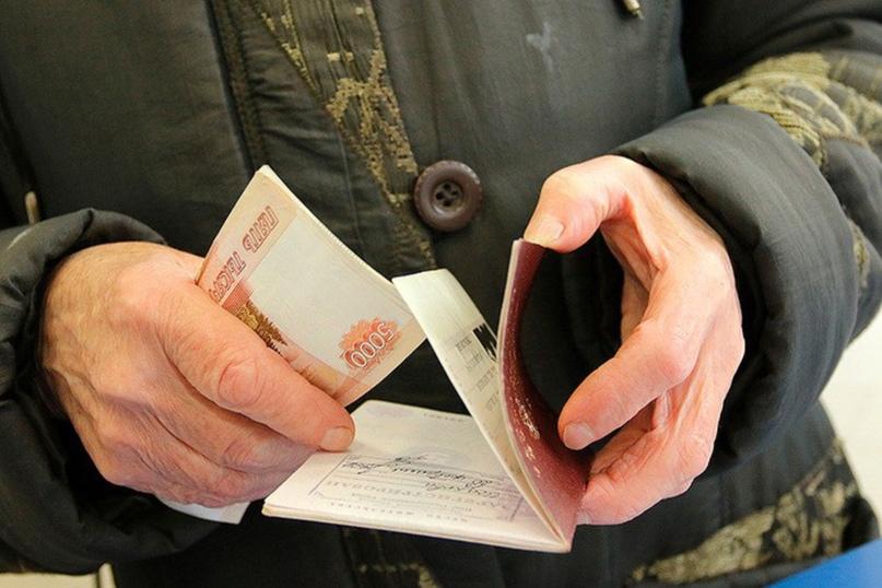 можно ли с пенсии удерживать кредит