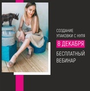 Личный фотоальбом Алисы Журавлевой