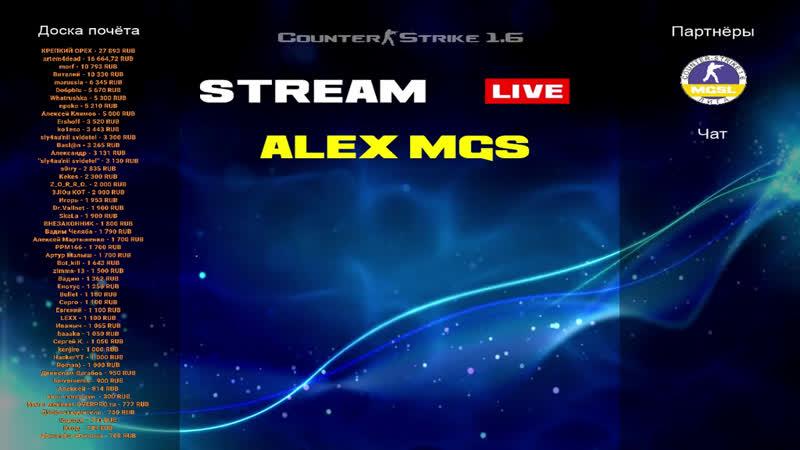 Counter-Strike 1.6 🔴 5×5 Полет вне Лиги MGSL!