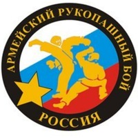 chechen_kickboxing