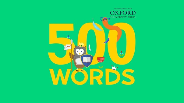 BBC RADIO 2: 500 Words 2019