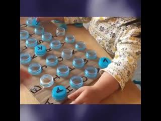 Еще одна развивающая игра для ребенка своими руками!