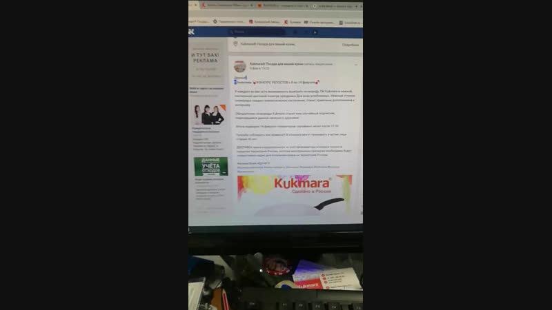 Live: Kukmara® Посуда для вашей кухни