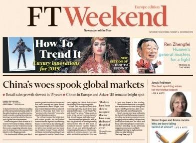 Financial Times Europe - 15 12 2018