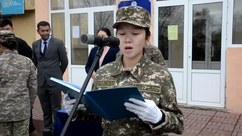 Жас ұлан ұйымына қабыладу Аружан Опабекова