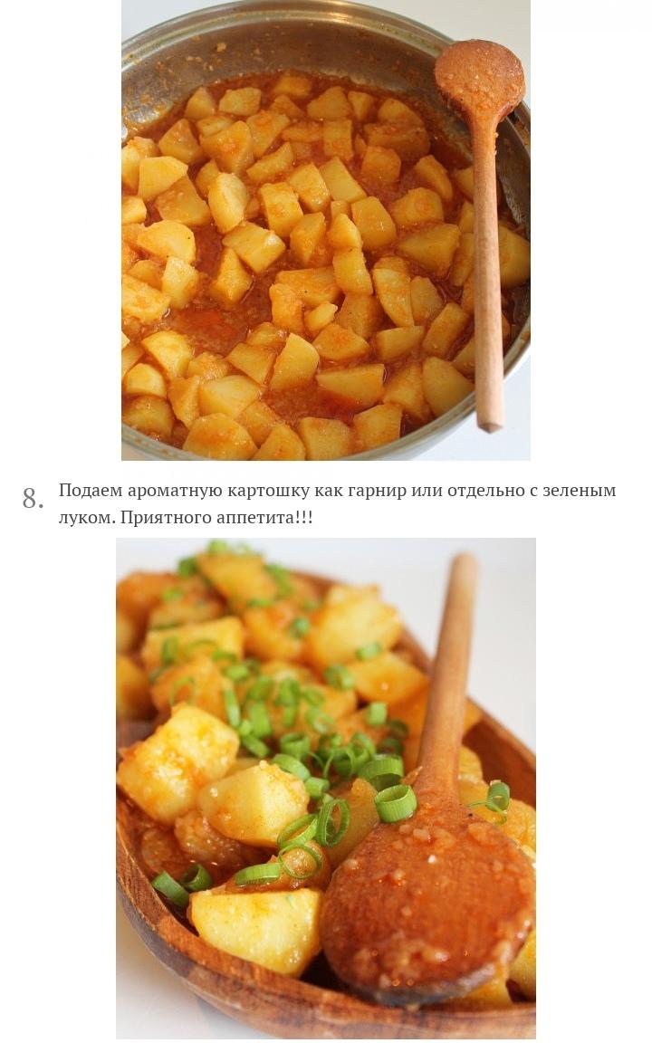Тушеная картошка с паприкой, изображение №4