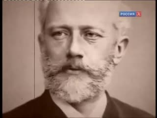 Голос Петра Ильича Чайковского - The voice of Peter Tchaikovsky - Absolute pitch
