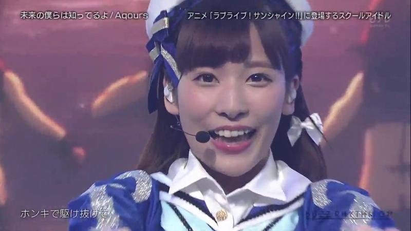 Aqours - 未来の僕らは知ってるよ | Mirai no Bokura wa Shitteru yo [Buzz Rhythm 02]