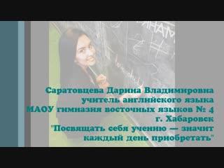 """I этап Межрегиональной игры """"ОЛИМП"""" - визитка"""