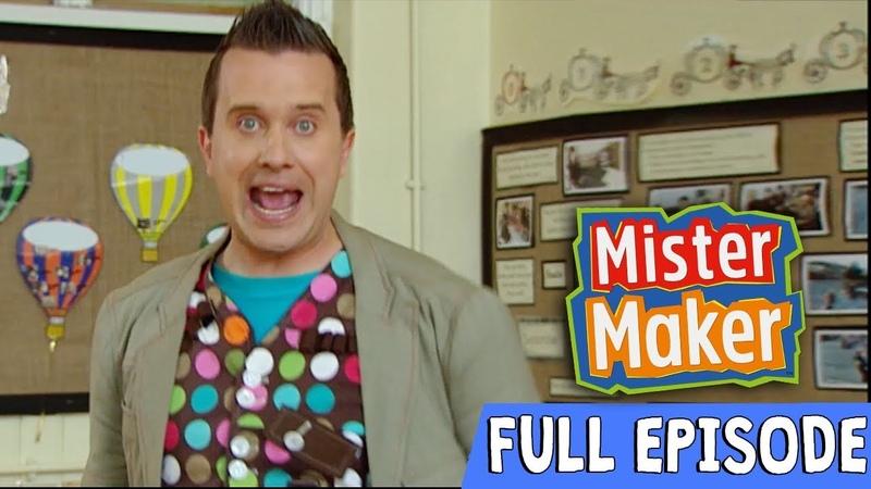 Super Scrunched Up Make | Episode 3 | Full Episode | Mister Maker Comes To Town