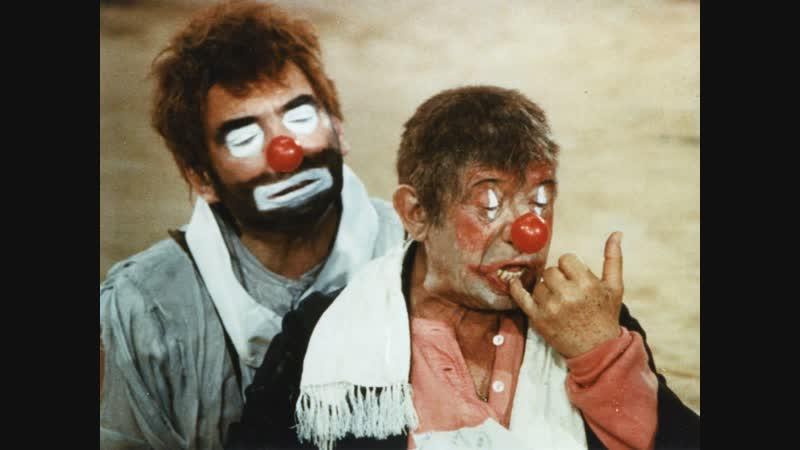 Клоуны Трахают Молодую