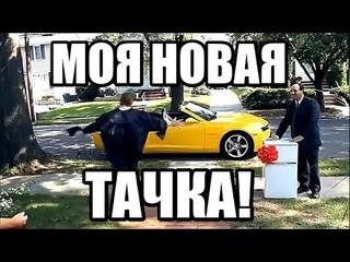 Топ-10 автомобильных реклам