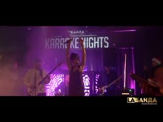 """mardi gras masquerade"" karaoke party feb 22"