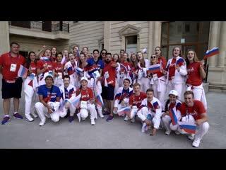 Церемония приветствия команды России на Европейском Юношеском Олимпийском Фестивале в Баку