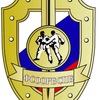 Федерация Рукопашного боя Санкт-Петербурга