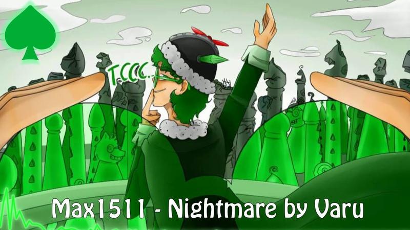 Кошмар от Вару Nightmare by Varu by Max1511