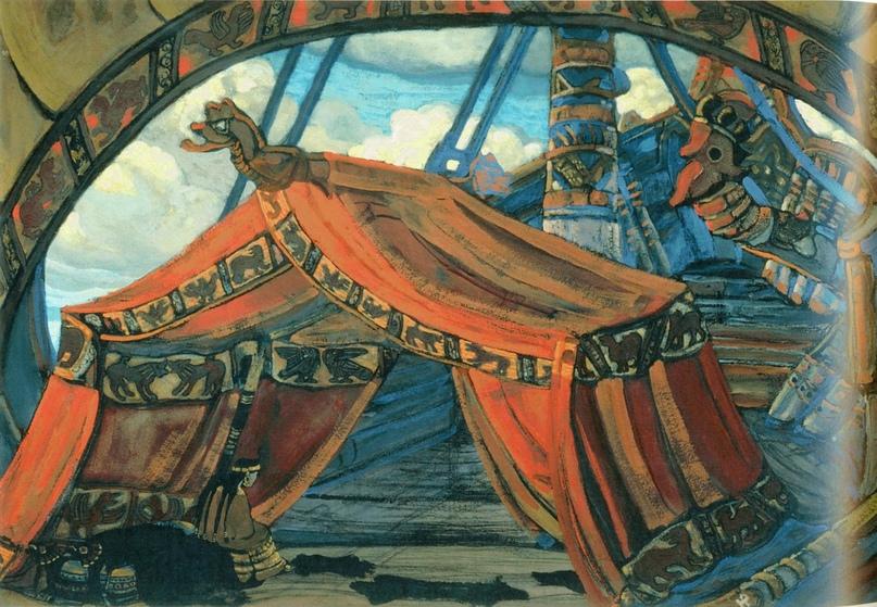 Корабль Тристана [1-й акт. Вариант]