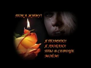 22 июня день памяти и скорби... Автор: Зоя