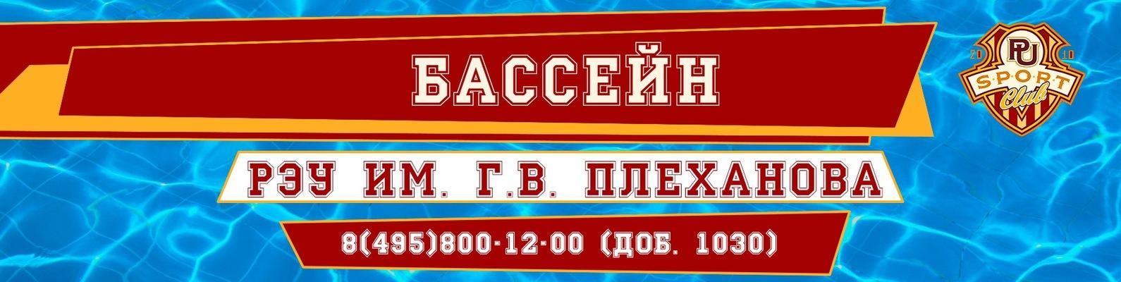 Справки в бассейн отмена Москва Кузьминки