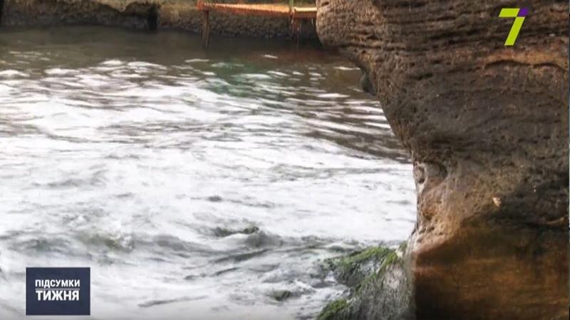 Екологи причини позеленіння Чорного моря у сукупності природних факторів