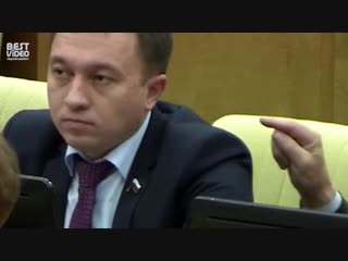 Депутат Госдумы попытался засунуть своему коллеге палец в ухо, во время обсуждения бюджета.