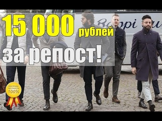 Розыгрыш G-shine #27 призовой фонд 15000 рублей