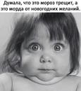 Olya Zakharova фотография #6