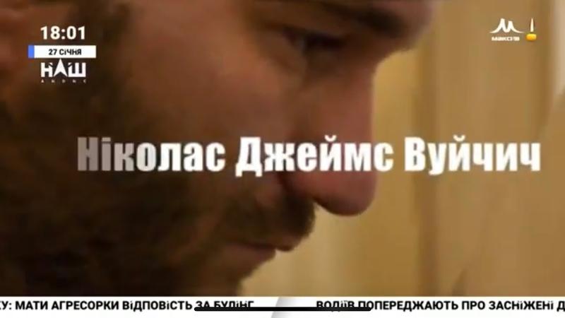 Нік Вуйчич Найбільше добро для України–це влада, яка просить Бога допомогти країні. Добро і зло
