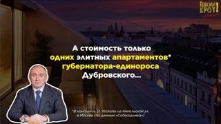 Дом в Магнитогорске расселят только после решения Путина