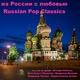 Муслим Магомаев - Лучший город земли