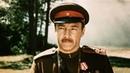 Фронт без флангов (1974) Фронт за линией фронта (1977) Фронт в тылу врага (1981)