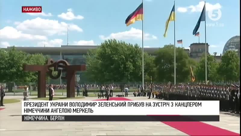 Frau Merkel zittert große Sorge um die Kanzlerin sie zit