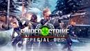 Посмотрите это видео на Rutube: «Sniper Strike: Special Ops - Titan Mission»