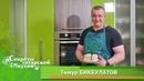 Татарская кухня в новой интерпретации от победителя проекта Взвешенные люди Тимура БИКБУЛАТОВА