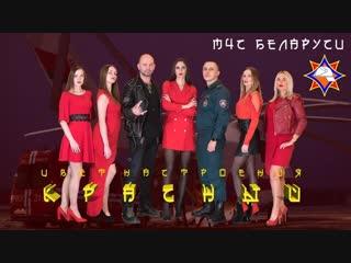 Black Craft feat. Дядя Ваня - Цвет настроения красный