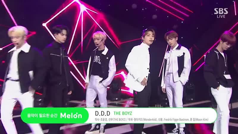 SBS 인기가요 1016회 (일) 2019-09-01 오후3시50분