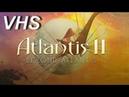 Атлантида 2 Стрим 1 VHSник