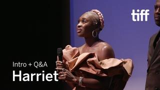 HARRIET Cast and Crew QA TIFF 2019