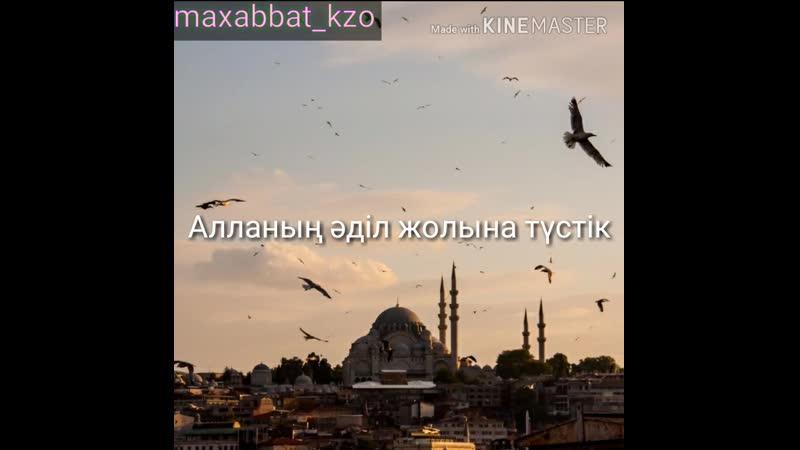 Maxabbat kzo