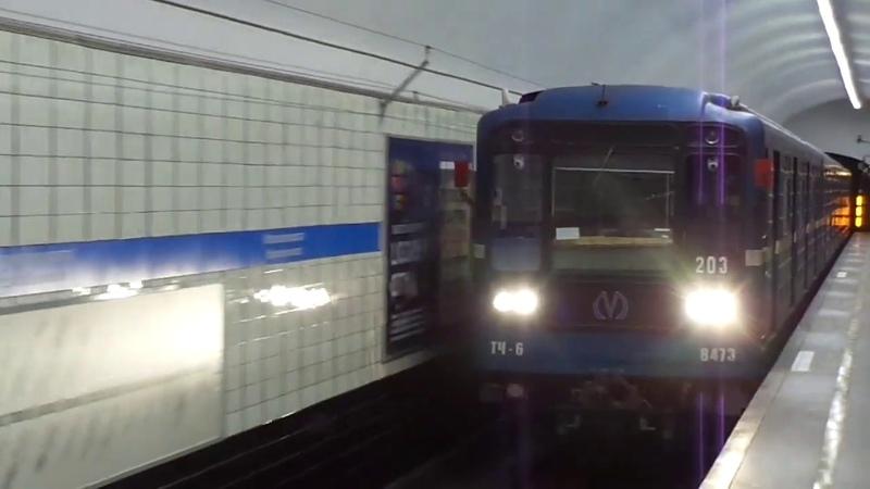 Метропоезд Санкт-Петербурга 9-165: метровагон 81-714 (ЛВЗ), б. 7447 - 2 линия (№203) (27.06.19)