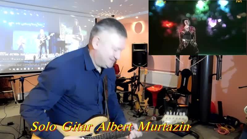 Песня Рашита Зиганова Тебя придумал я поёт Назифа Кадырова