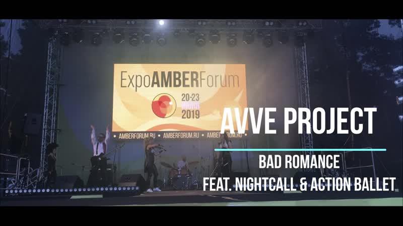 Avve Project feat Nightcall -Bad Romance